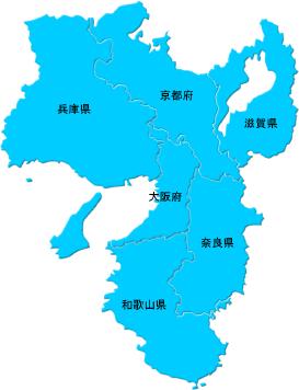 大阪を中心に、兵庫県・京都府・奈良県まで関西地区に対応